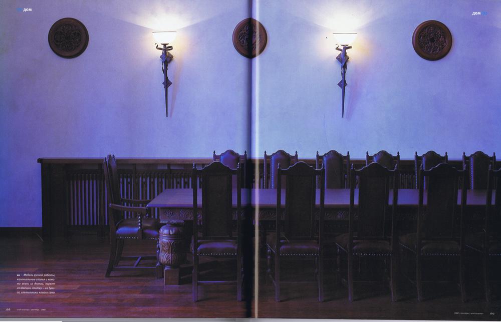 Штаб-квартира сент.  2002-4.jpg