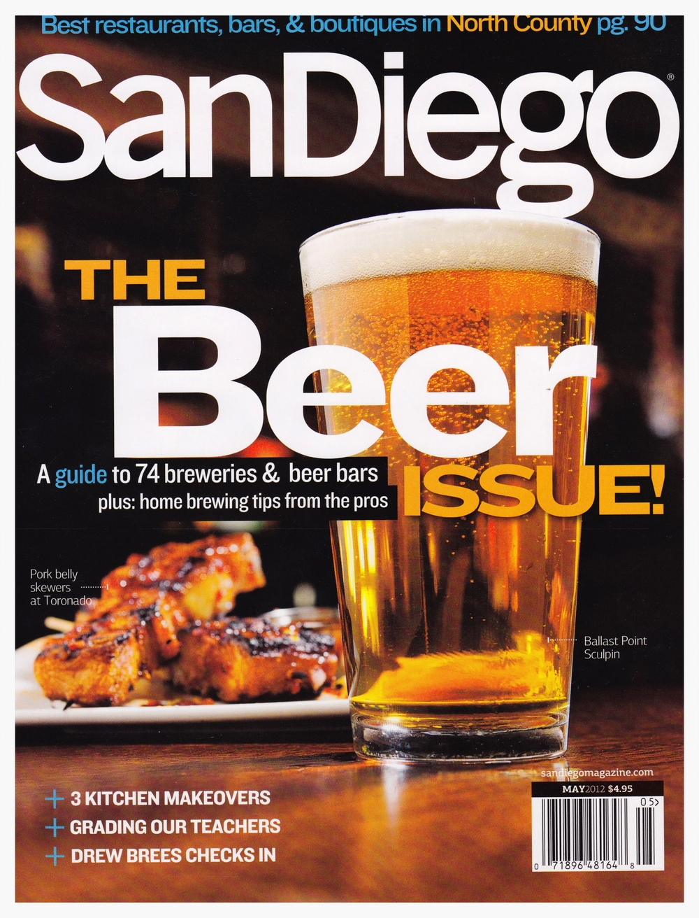 SDM_May 2012 Cover.jpeg