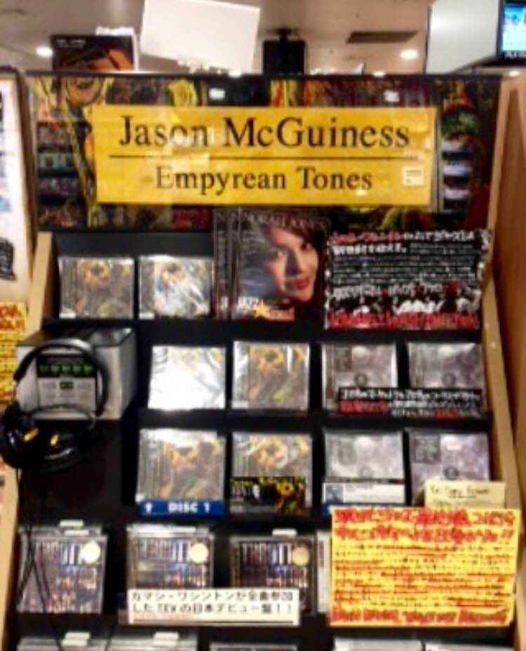 The CD on the shelves of Tower reords in Tokyo (next to the Kamasi Washington album, an artist who is also featured on Jason's album).