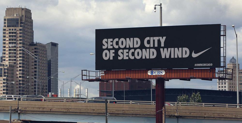 nike 5 second city.jpg