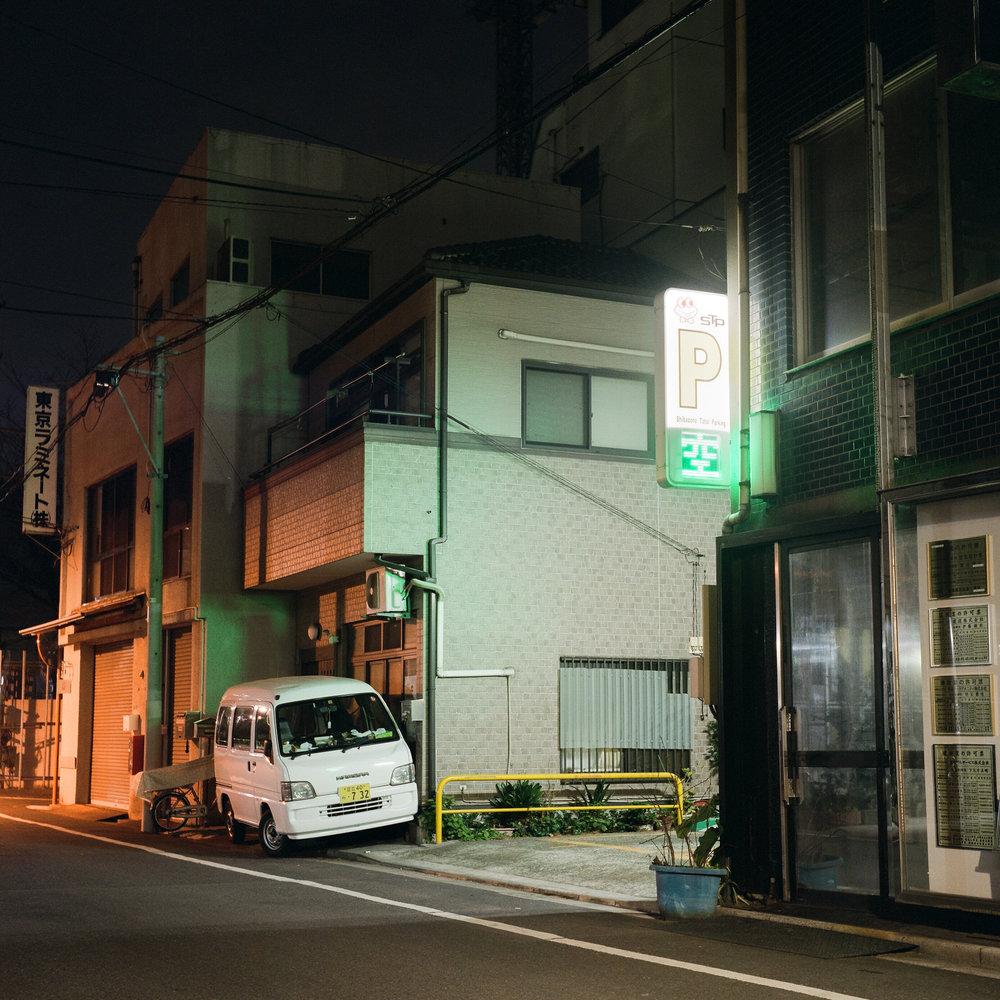 Taito, Tokyo, Japan 2018