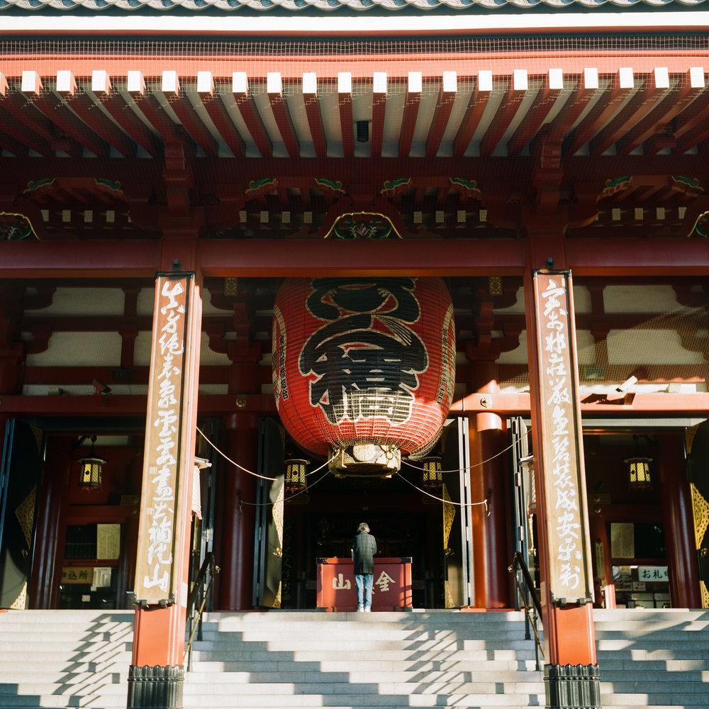 Sensoji Temple, Asakusa, Tokyo Japan 2018