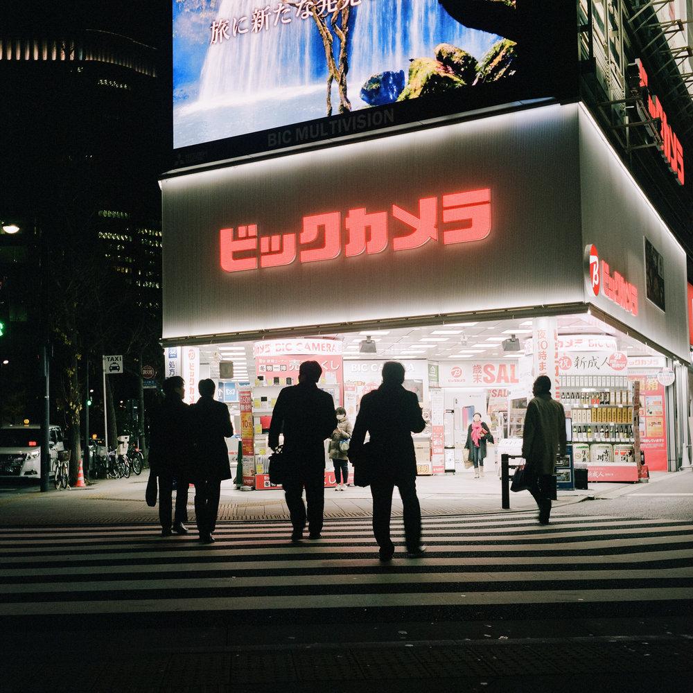 Ginza, Tokyo, Japan 2018