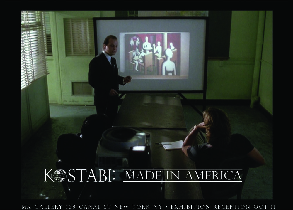 _made_in_america_press_release.jpg