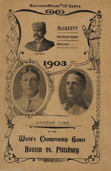 1903WorldSeries.png