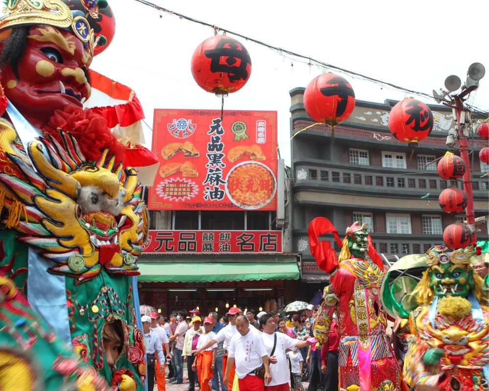 Mazu celebration, Taiwan