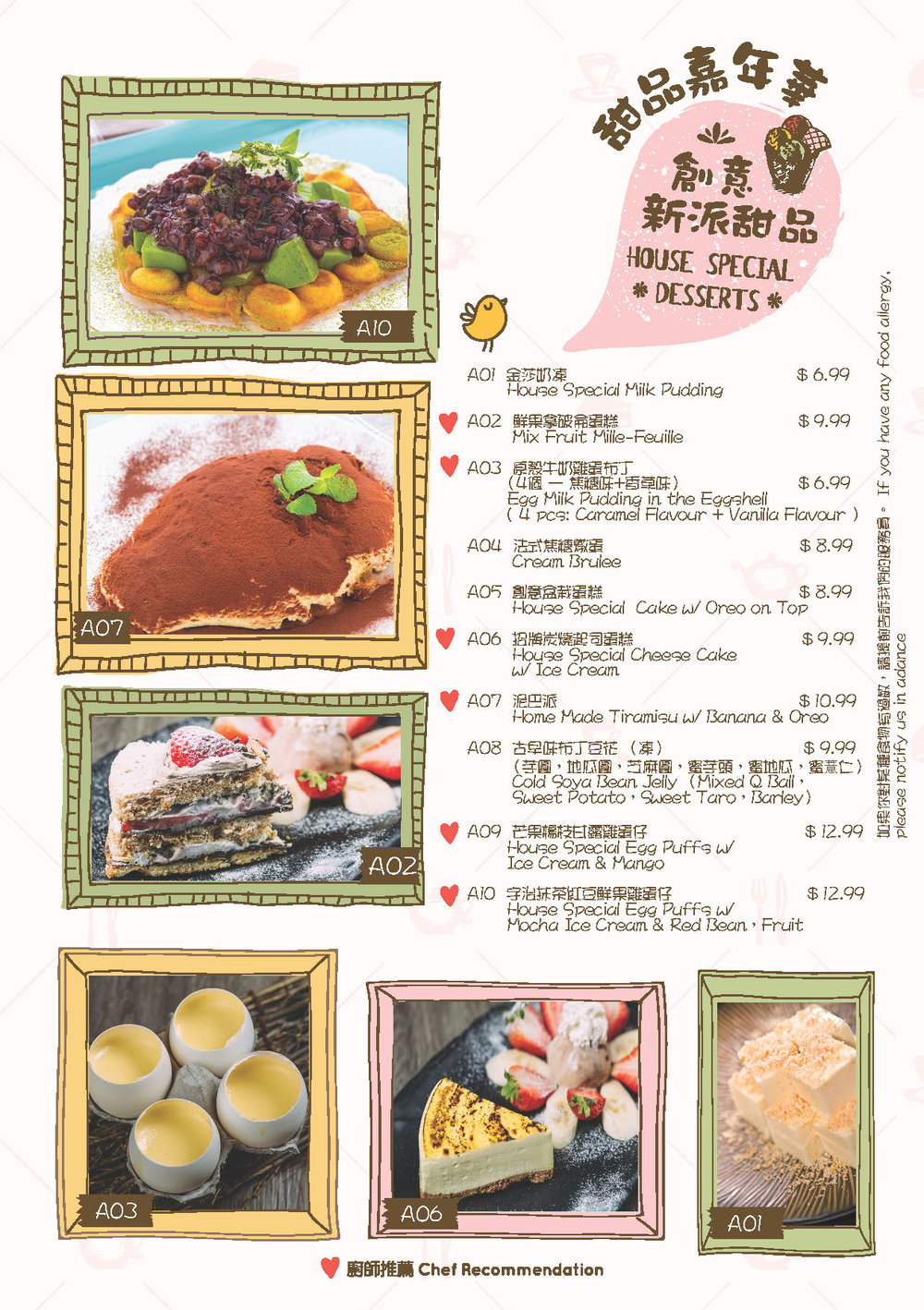 menu0806_Page_03.jpg
