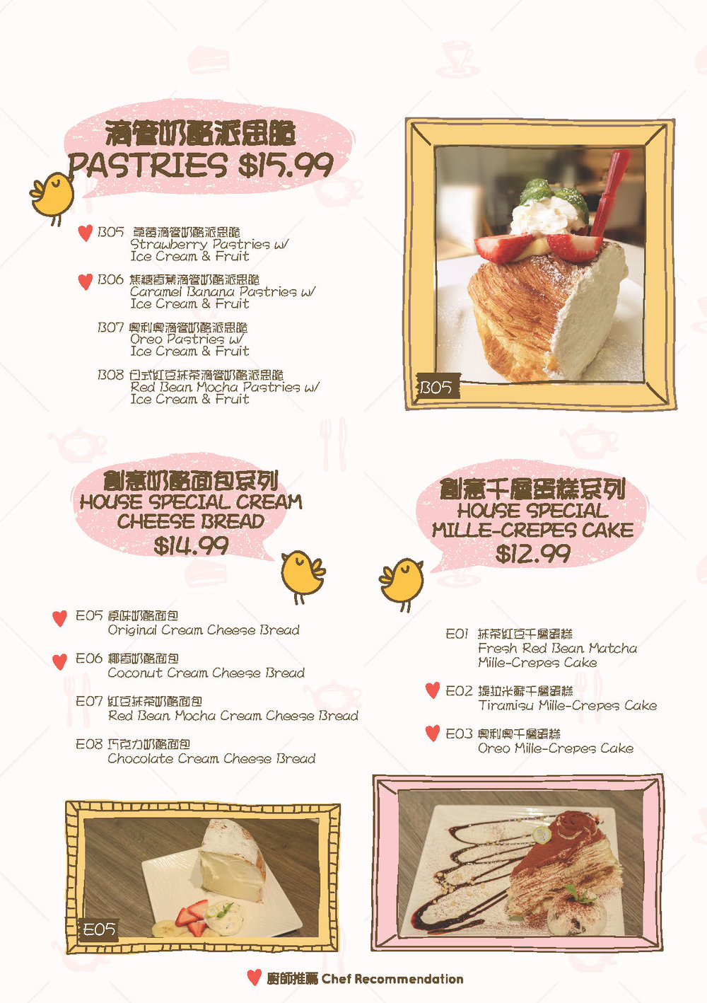 menu0806_Page_07.jpg
