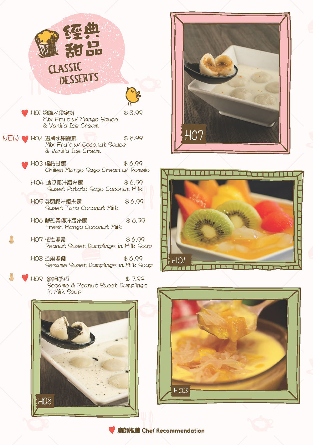 menu0806_Page_09.jpg