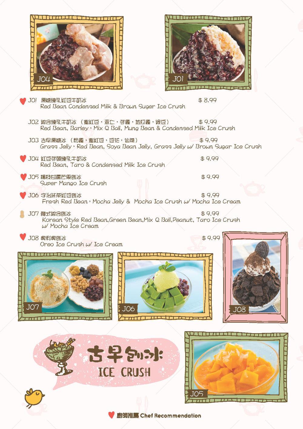 menu0806_Page_11.jpg