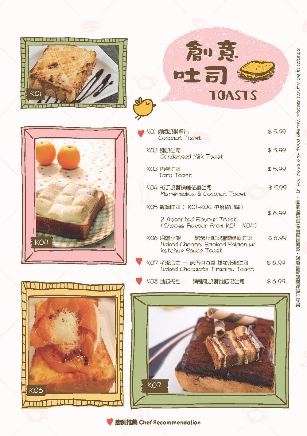 menu0806_Page_12.jpg