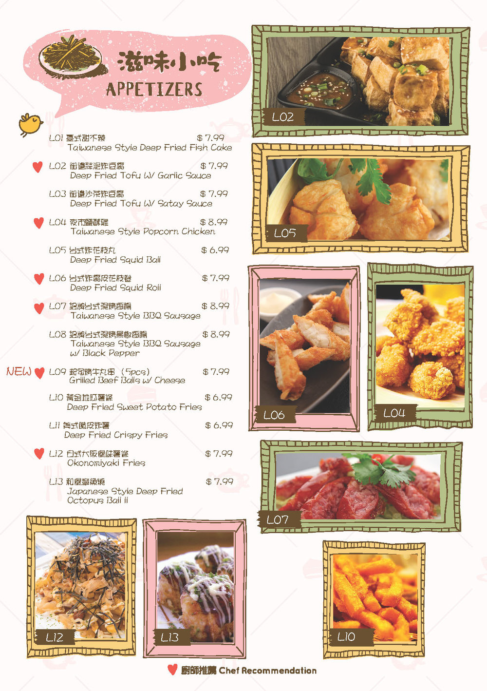 menu0806_Page_13.jpg