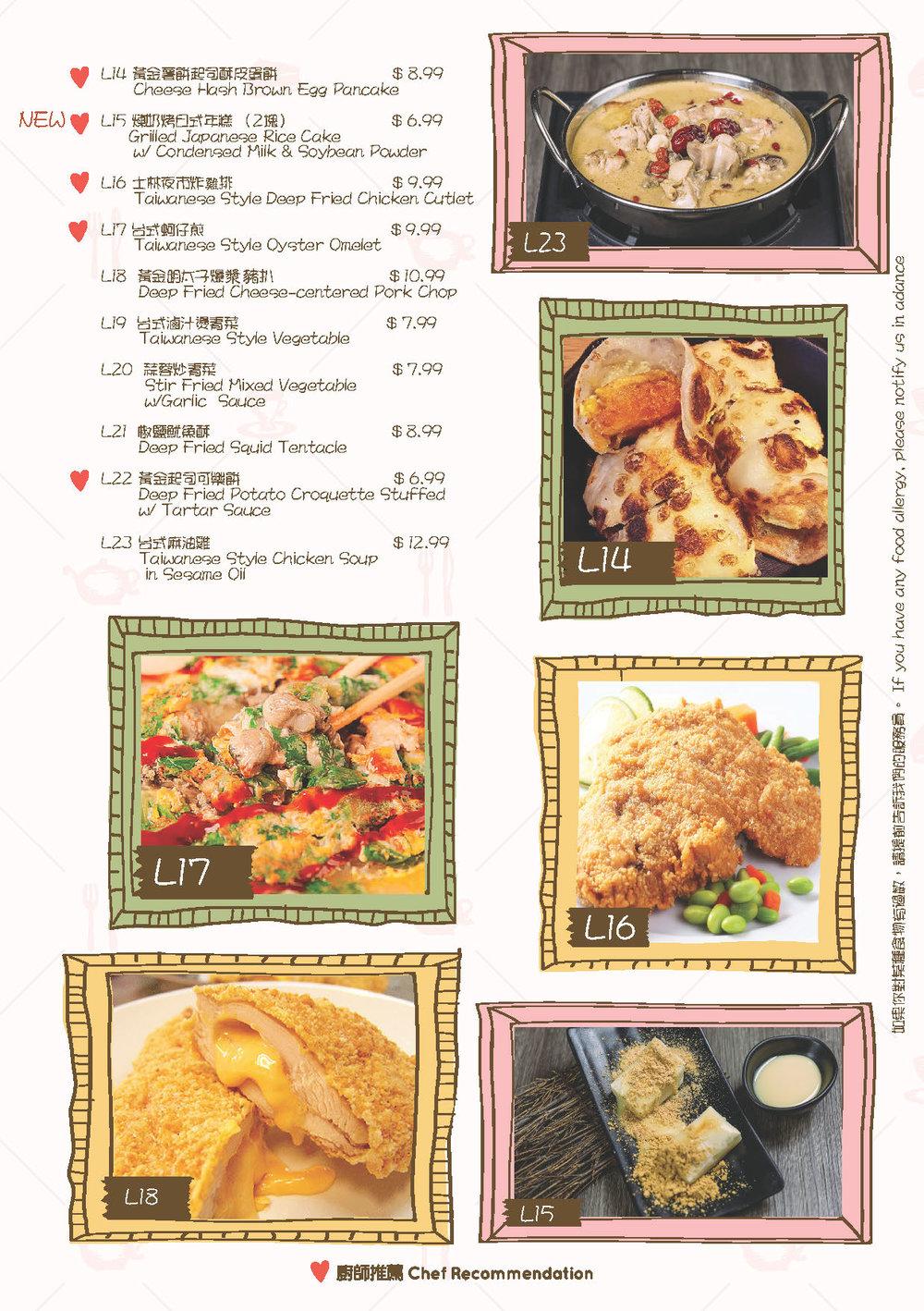 menu0806_Page_14.jpg