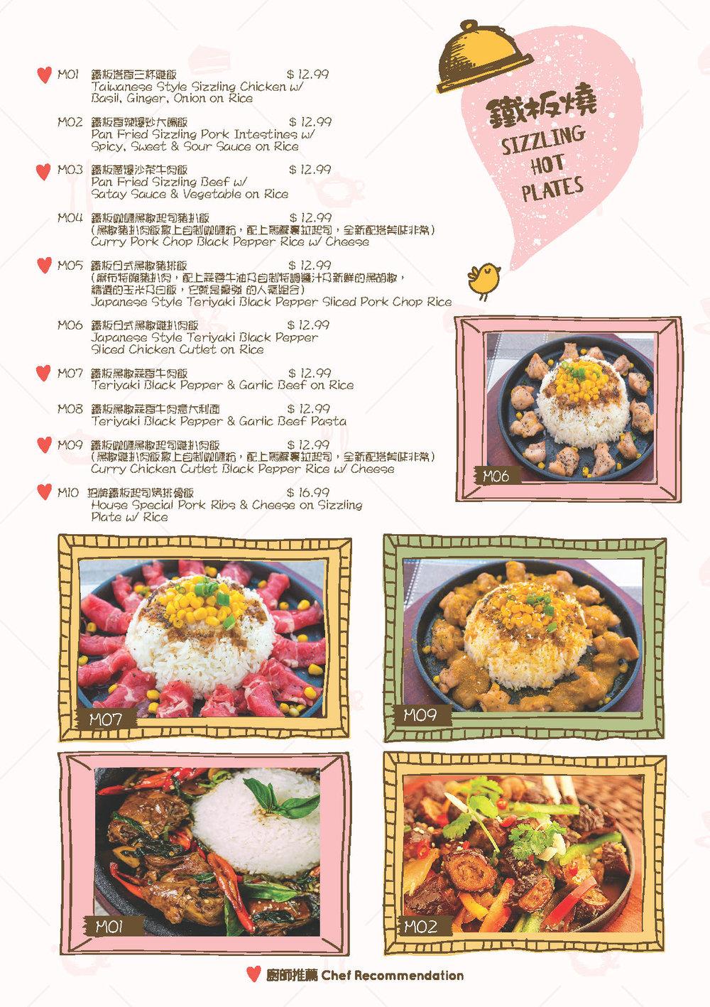 menu0806_Page_15.jpg