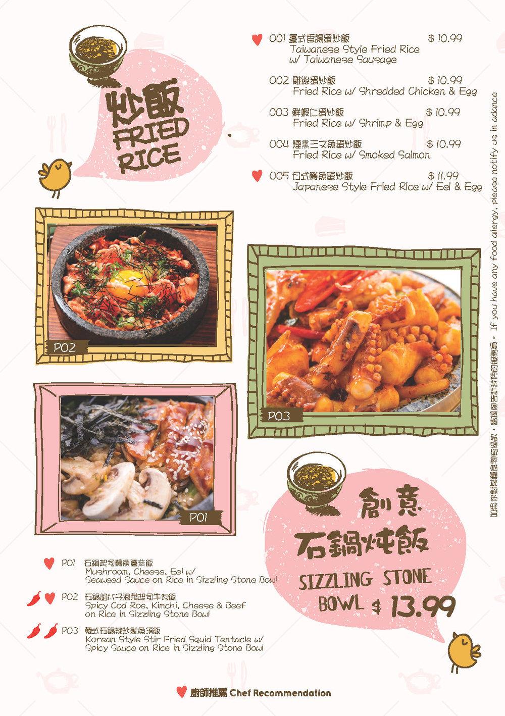 menu0806_Page_16.jpg
