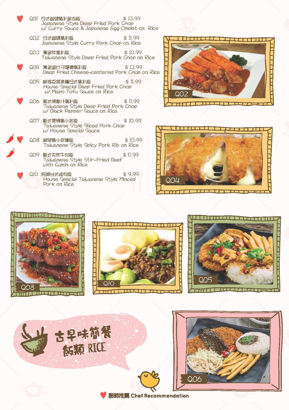 menu0806_Page_17.jpg