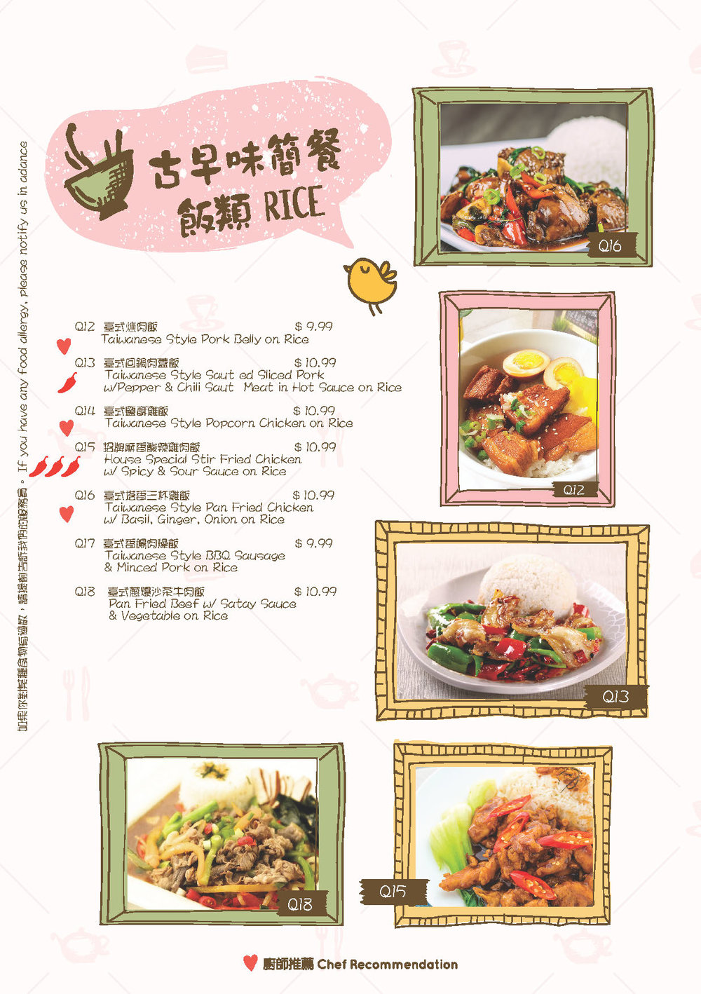 menu0806_Page_18.jpg