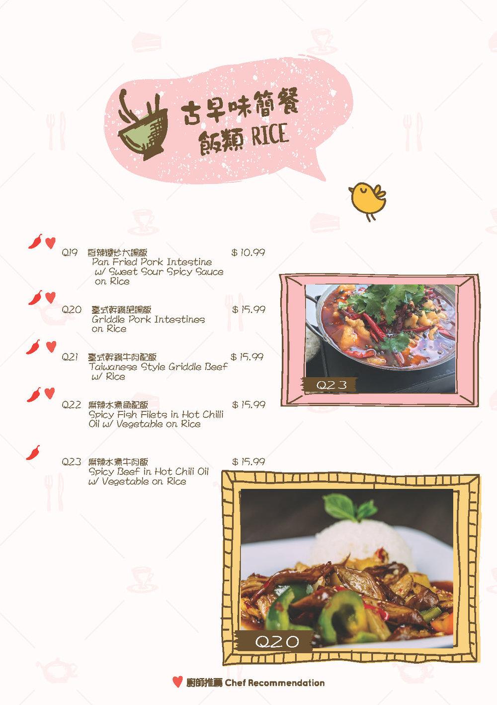 menu0806_Page_19.jpg