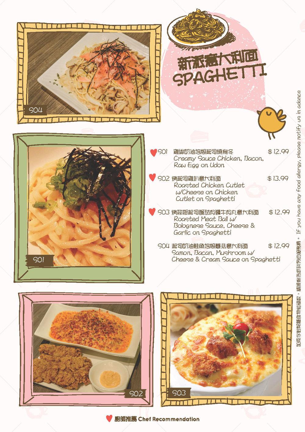 menu0806_Page_22.jpg