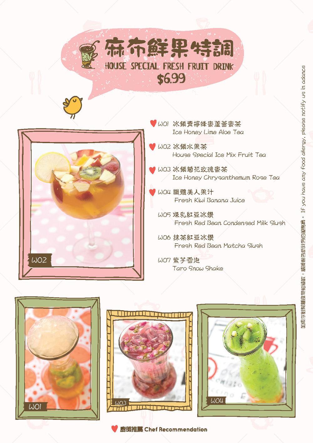 menu0806_Page_24.jpg