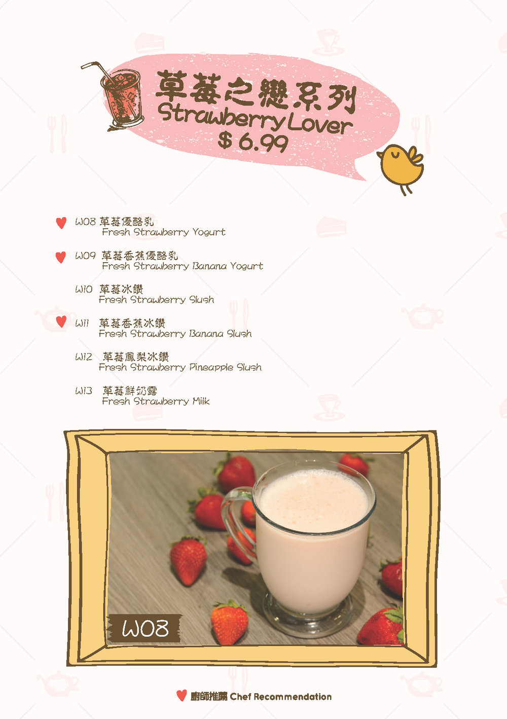 menu0806_Page_25.jpg