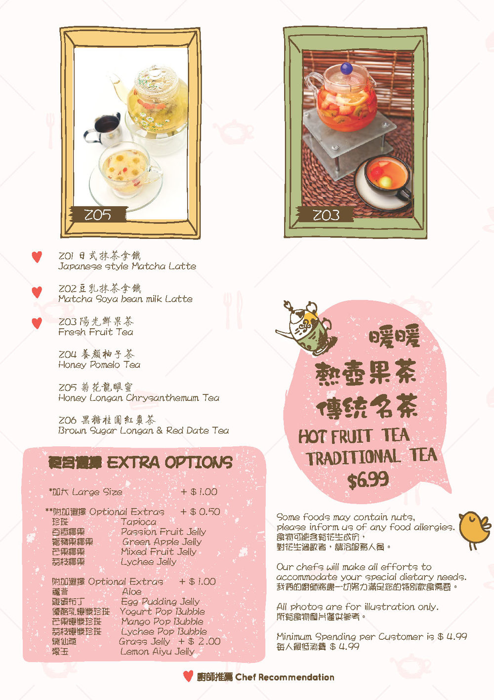 menu0806_Page_31.jpg