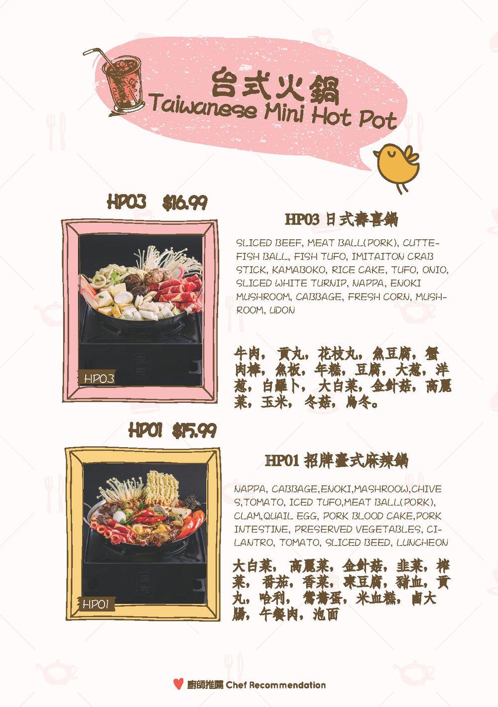 menu0806_Page_35.jpg