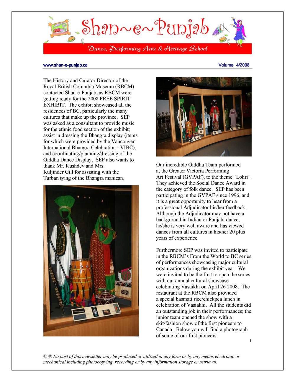 Newsletter 2008_Page_1.jpg