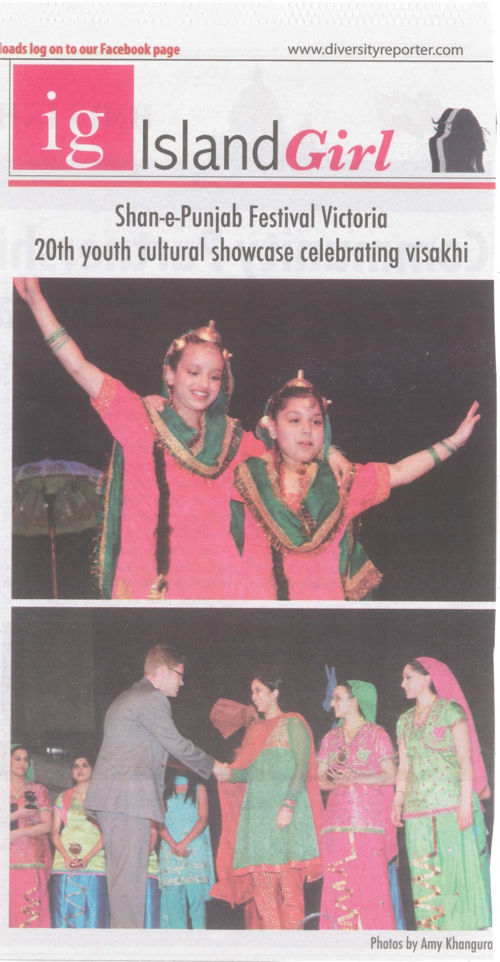 2011_Shan-e-Punjab Festival Victoria 20th youth cultural showcase celebrating visakhi.jpg