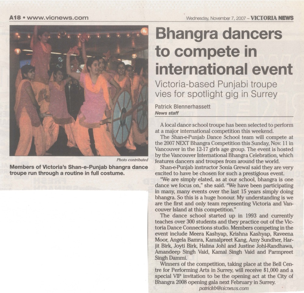2007_Bhanga dancers to compete in international event.jpg