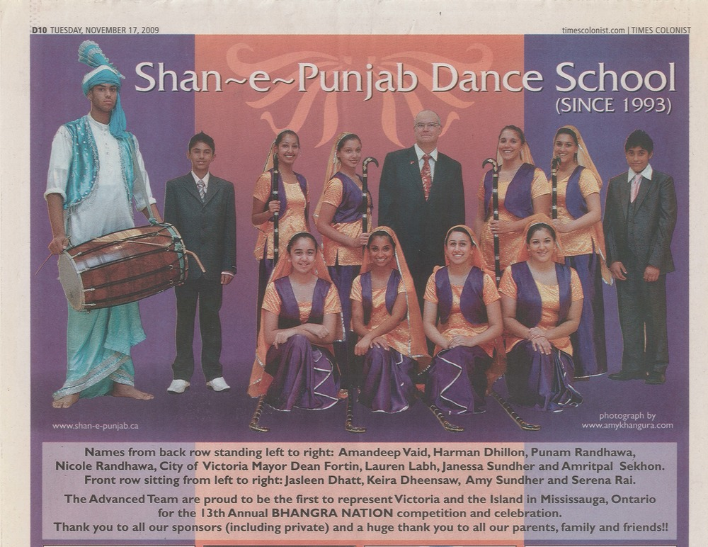 2009 Mayor of Victoria_Bhangra Nation International Competition.jpg