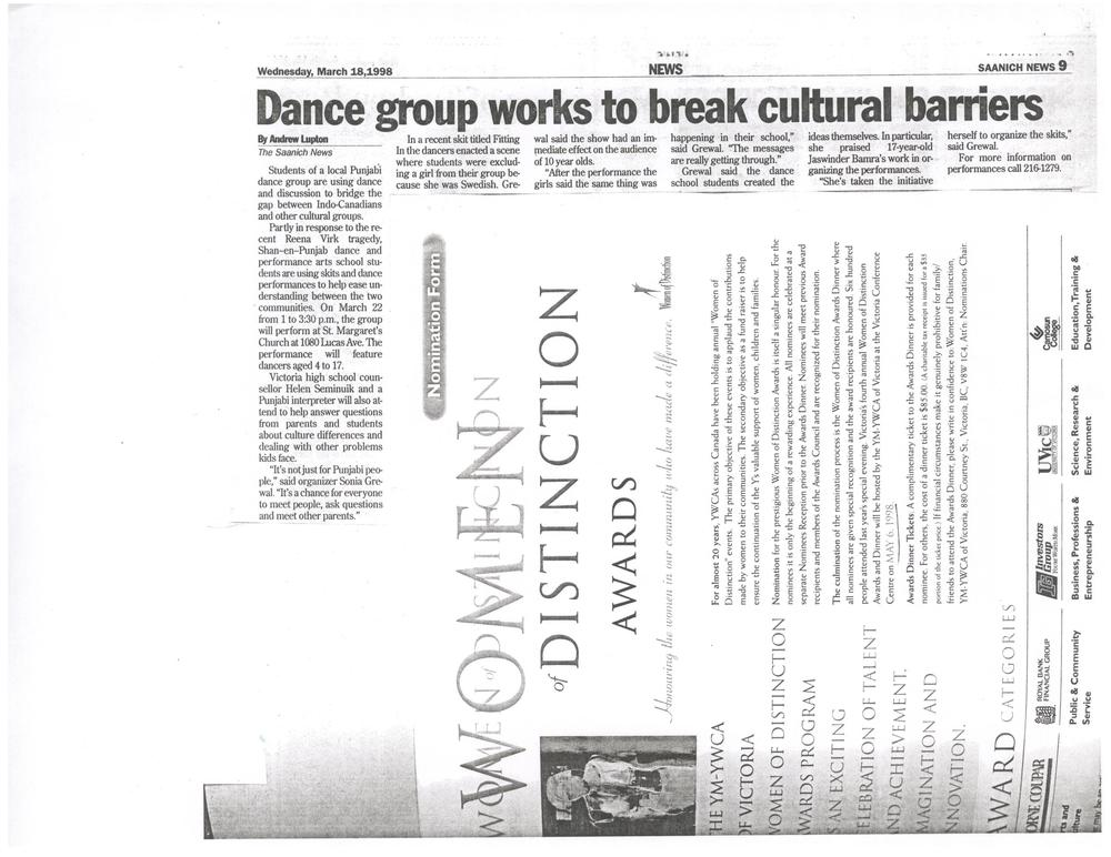 1998_dance_group_works_to_break_cultural_barriers.jpg