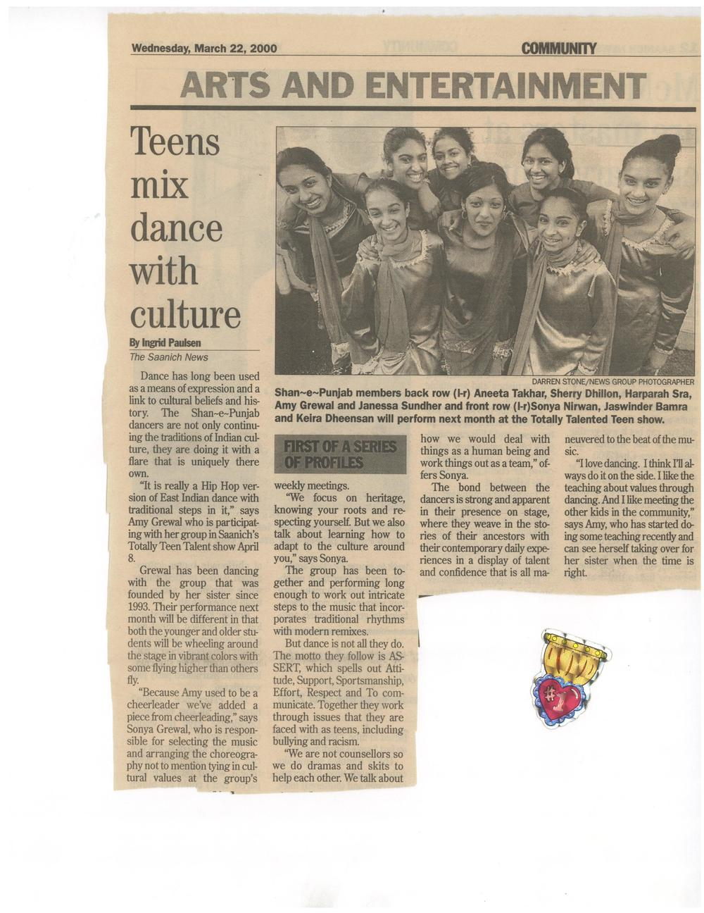 2000_teens_mix_dance_with_culture 2000.jpg