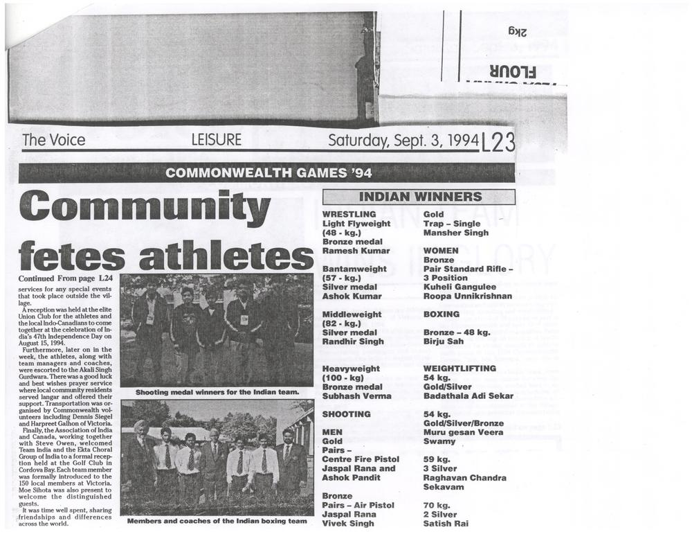 1994_community_fetes_athletes.jpg