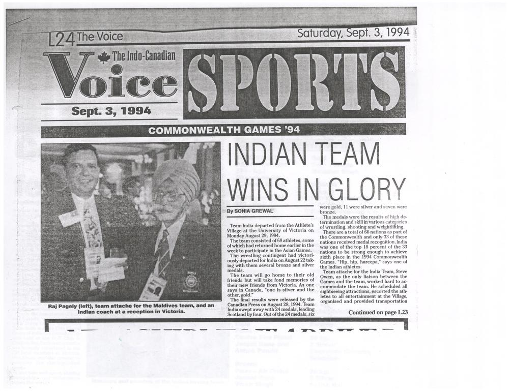 1994_indian_team_wins_in_glory.jpg