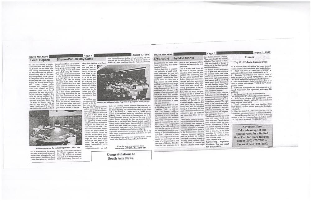 1997_shan-e-punjab mo sihota article camp.jpg