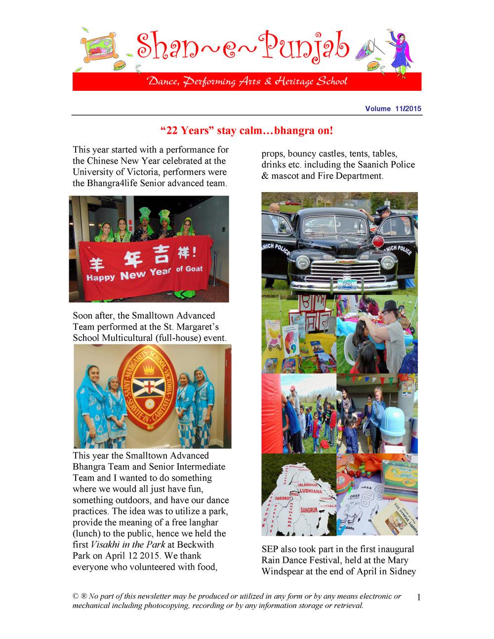 Newsletter_Volume_11_2015_FINAL_Page_1[1].jpg