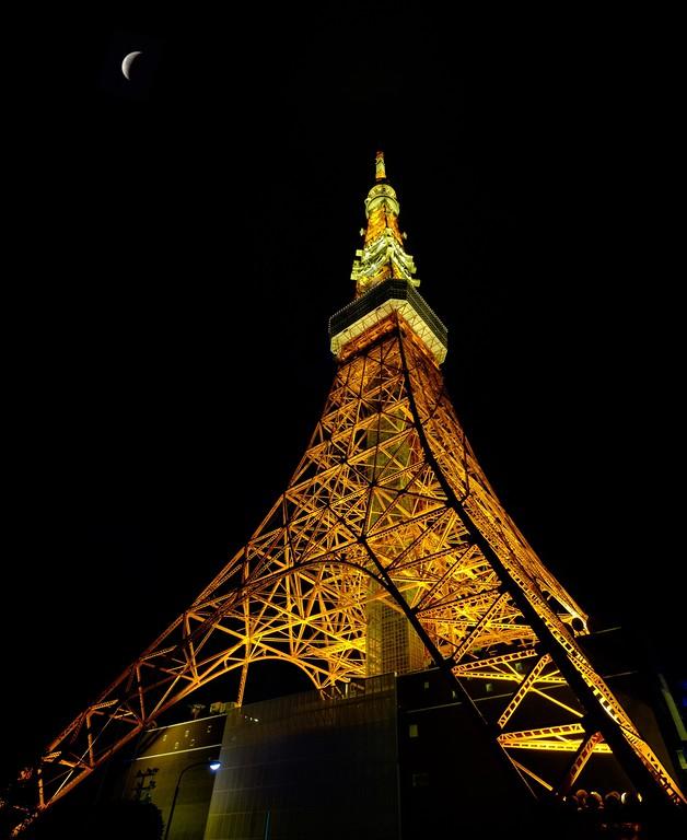 Tokyo Tower Not eiffel