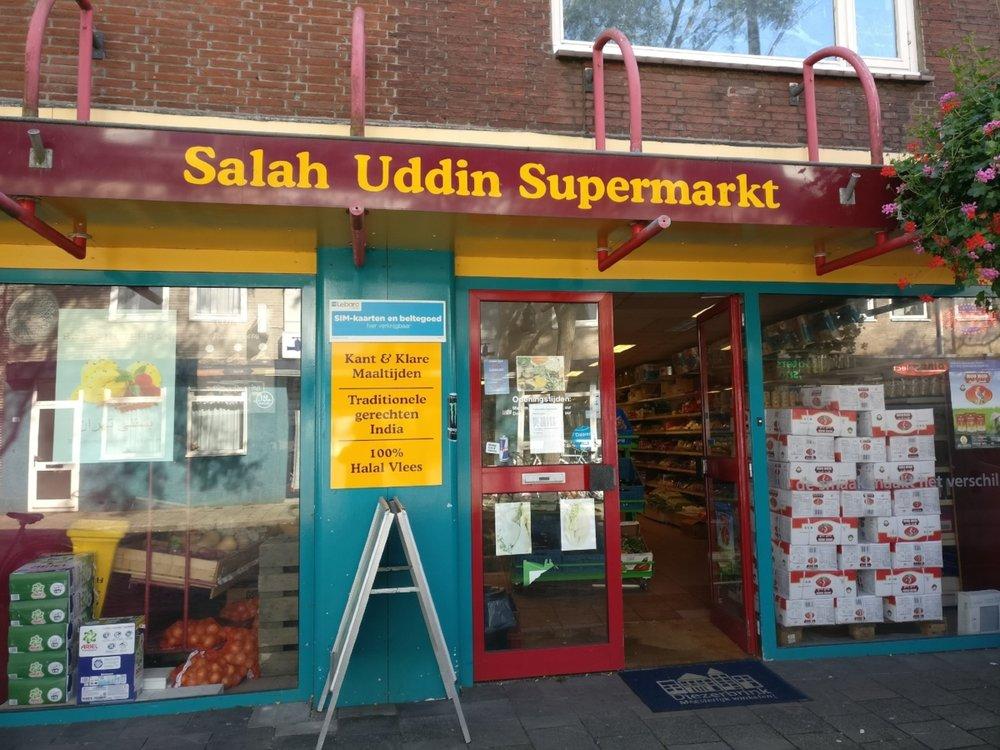 Perzisch Saffraan ijs en Faloodeh te koop bij Salah Uddin Supermarkt in Zwolle. Klik hieronder voor meer info.