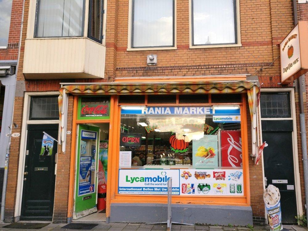 Perzisch Saffraan ijs en Faloodeh te koop bij Rania Market in Groningen. Klik hieronder voor meer info.