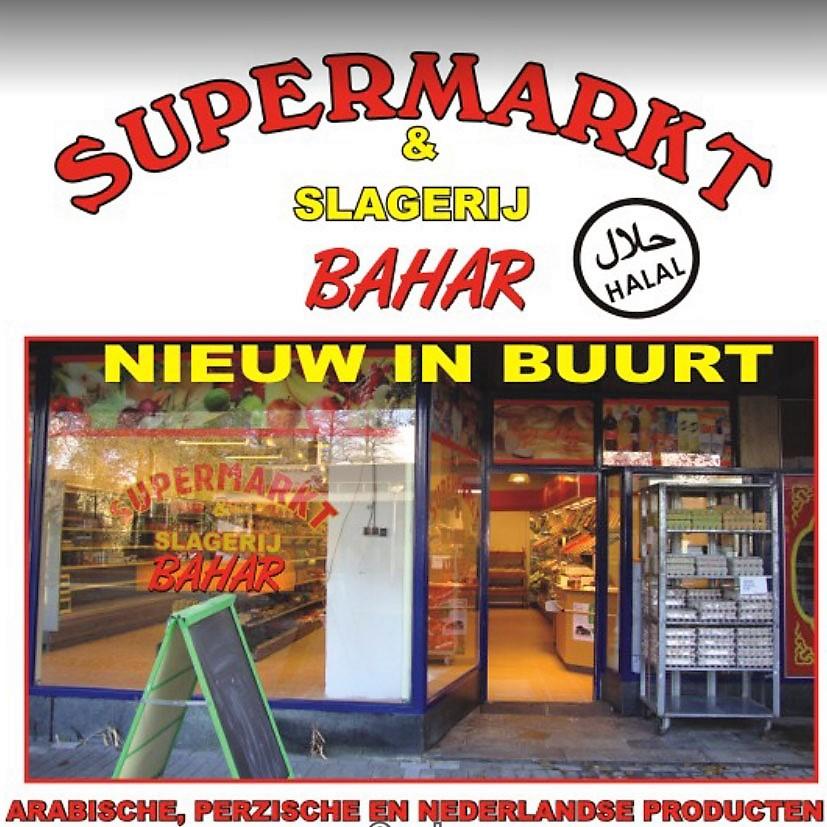 Bahar Supermarkt Slagerij