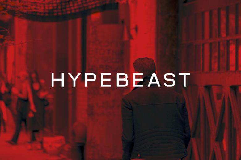 Hypebeast_NewPressSlider.png