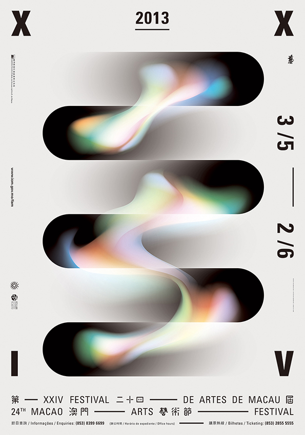 24th Macao Arts Festival Poster