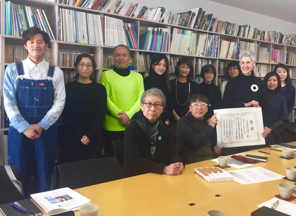 Members of the Home For All board, including Toyo Ito, Riken Yamamoto, Yasuhiro Yamashita and Astrid Klein, display the certificate for the 33rd Fukushima Architecture and Culture Award