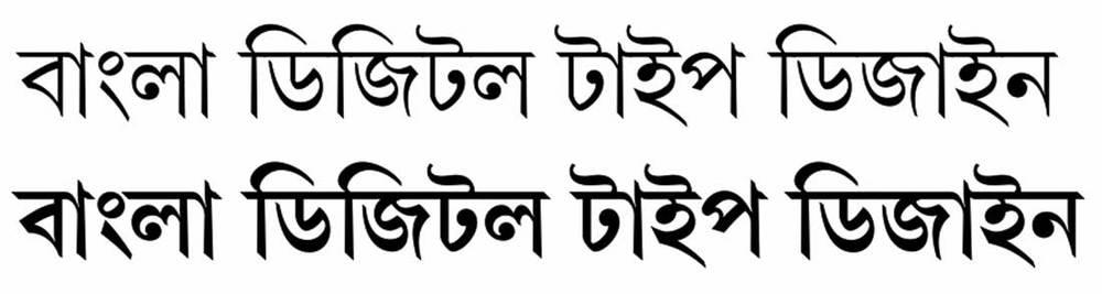 Linotype Bengali
