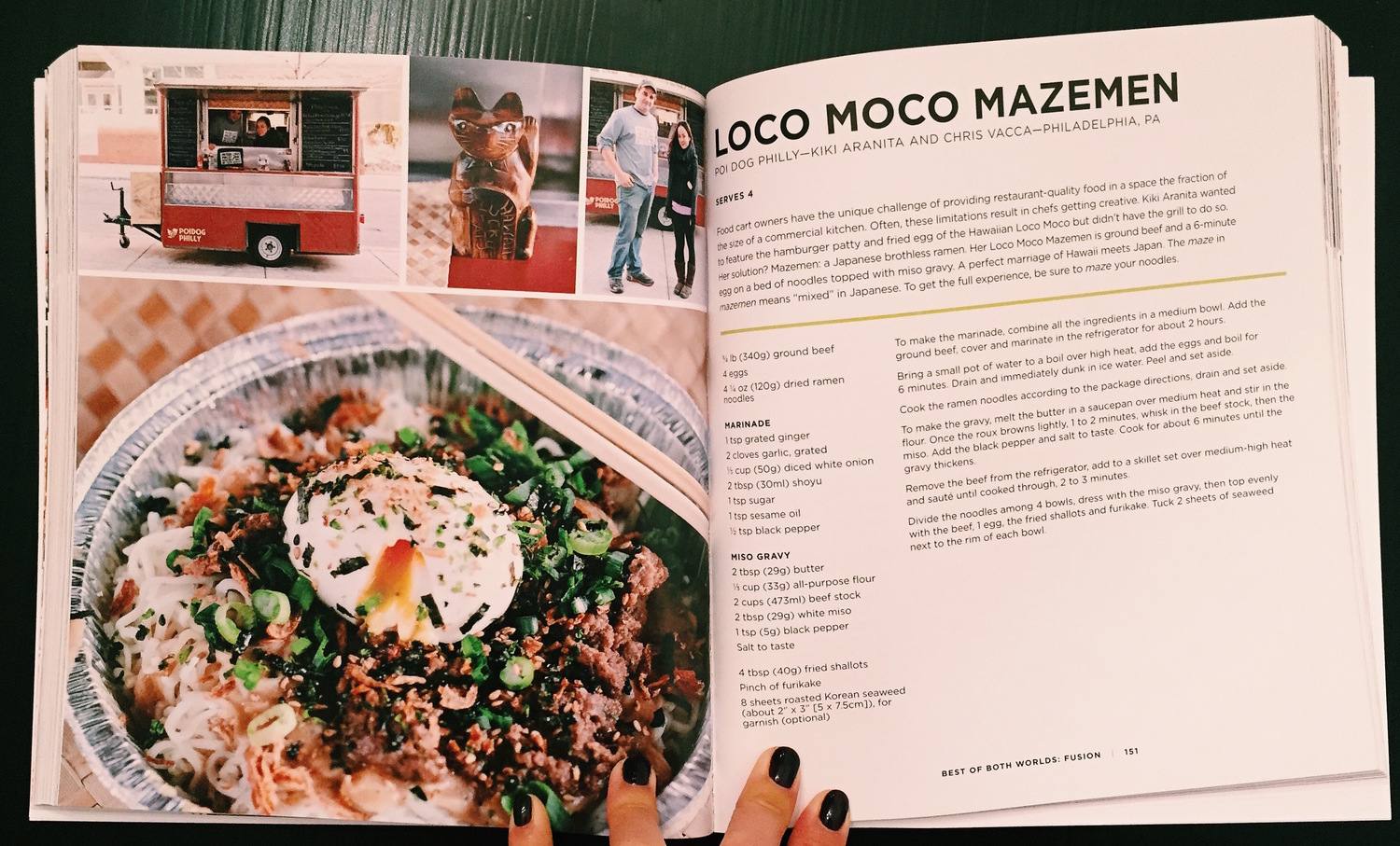 Food truck press poi dog philly our loco moco mazemen recipe appears in the food truck road trip cookbook by phil shen forumfinder Choice Image