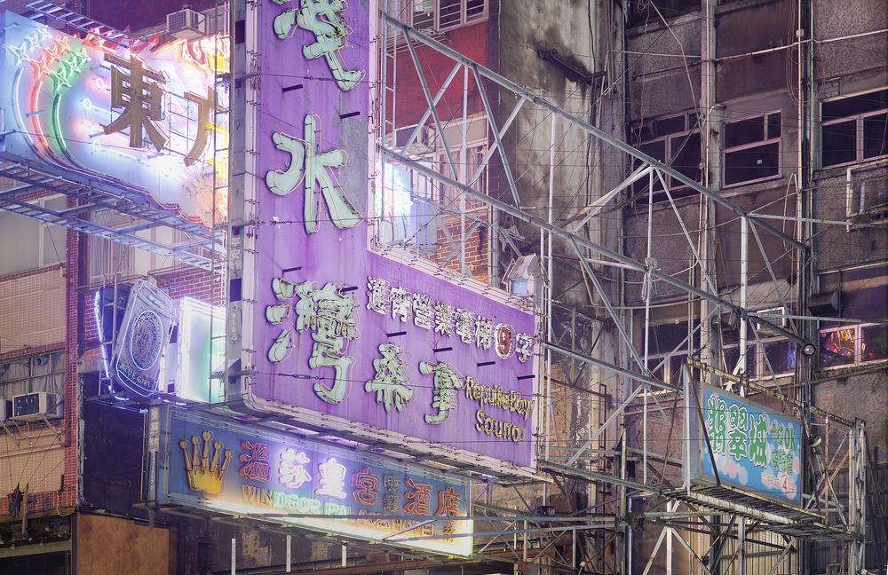 HK_color_SizeREF_0008_05.jpg