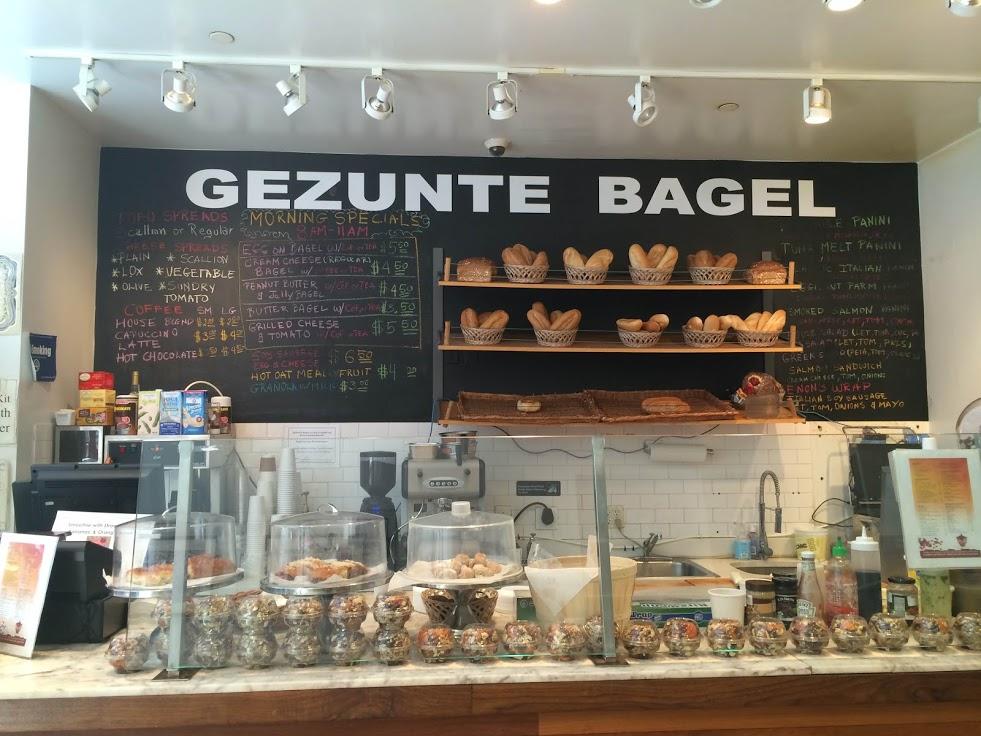 bagel-shop.jpg