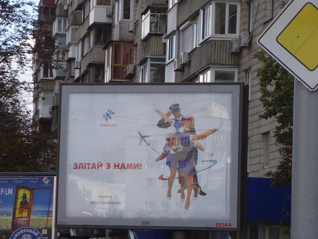 KiMl0534A3 Леси Украинки б-р., 26 (Б).JPG