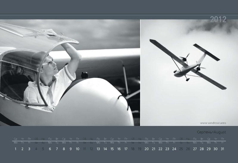 Windrose_Desktop-Cal2012.print_Страница_16.JPG